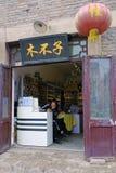 shopkeeper Arkivfoto