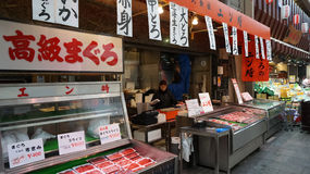 Shopkeeper in the Nipponbashi Kuromo Royalty Free Stock Photos