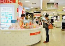 shoppa för skönhetsmedel royaltyfri fotografi