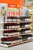 Shoppa hyllor med vin från Abchazien avfärda stormarknadkaen Arkivbild