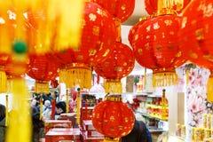 Shoppa i London dekorerade för kinesiskt nytt år Royaltyfria Foton