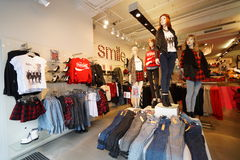 Shoppa inre Royaltyfri Fotografi