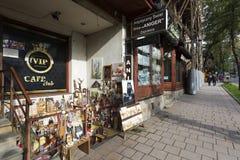 Shoppa med folkkonst i Zakopane Arkivfoton