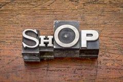 Shoppa ordet i metalltyp Fotografering för Bildbyråer