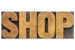 Shoppa ordet i wood typ Arkivbilder