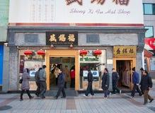 shoppar den gammala shengxifuen för beijing hattnamn Royaltyfria Foton