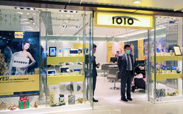 1010 shoppar i Hong Kong Royaltyfria Bilder