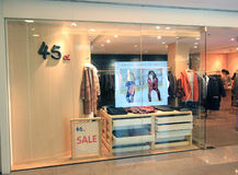 45a shoppar i Hong Kong Royaltyfria Foton