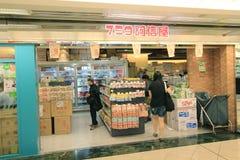 759 shoppar i Hong Kong Royaltyfri Fotografi