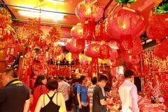 Shoppin lunaire chinois d'an neuf de Singapour Chinatown image libre de droits
