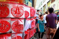Shoppin lunare cinese di nuovo anno di Singapore Chinatown Fotografia Stock