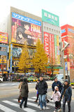 Shopping in Akihabara Royalty Free Stock Photos