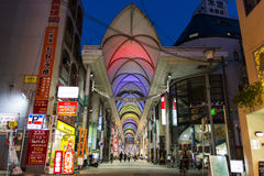 Shopping arcade in Hiroshima. Modern shopping street in Hiroshima Royalty Free Stock Images