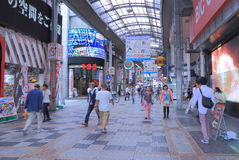 Shopping Arcade Osaka Japan Stock Photos