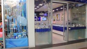 Shopping area stock video