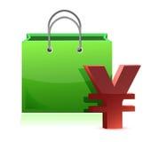 Shopping bag and yen symbol Stock Photos