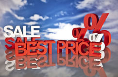 Shopping basket and sales. Big sales and attractive promotions Royalty Free Stock Image