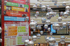Shopping carnival of wanda mall Stock Photos