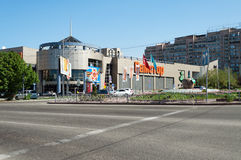 Shopping center in Almaty Royalty Free Stock Photos