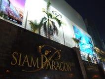 Shopping center, Bangkok, Thailand. BANGKOK, THAILAND - JANUARY 8: Exterior of the Siam Paragon shopping center at the grand opening. January 8 2005, Siam Stock Image