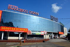 Shopping center in the city of Khabarovsk, Russia Stock Photography
