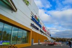 Shopping center. Royalty Free Stock Photo