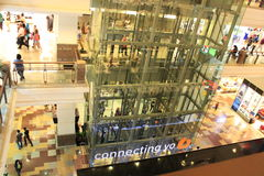 Shopping center glass lift Stock Photo