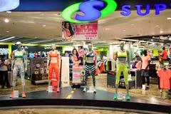 Shopping center interior Royalty Free Stock Photography