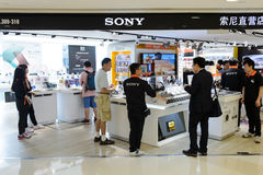 Shopping center interior Stock Photo
