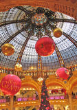 Shopping Center La Fayette, Paris on Christmas eve Royalty Free Stock Image