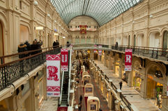 Shopping center r in Moscow. The central hall of the shopping center in Moscow Royalty Free Stock Photo