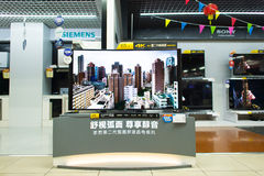 Shopping center. SHENZHEN, CHINA - JAN 19: shopping center interior in ShenZhen on January 19, 2015. ShenZhen is regarded as one of the most successful Special Royalty Free Stock Image
