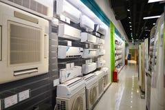 Shopping center in ShenZhen Stock Photos