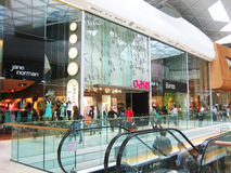 Shopping centre Royalty Free Stock Photography