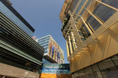 Business buildings in Stratford. Shopping centre and Business buildings in Stratford in London Royalty Free Stock Image