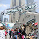 Shopping Court Royalty Free Stock Images