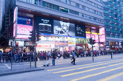 Shopping district in Hong Kong Royalty Free Stock Image
