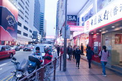 Shopping district in Hong Kong Royalty Free Stock Photography