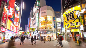 Shopping district in Japan Royalty Free Stock Photos