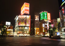Shopping district by night Tokyo Royalty Free Stock Photo