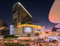 Shopping do ` s de MBK Fotografia de Stock Royalty Free