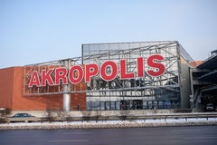 Shopping and entertainment center AKROPOLIS Royalty Free Stock Images