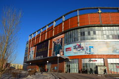 Shopping and entertainment center SARY ARKA in Astana Stock Photos