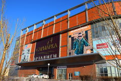 Shopping and entertainment center SARY ARKA in Astana Royalty Free Stock Images