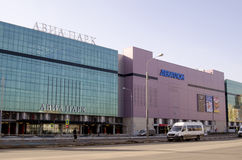 Shopping and entertainment complex. Fleet in Moscow Royalty Free Stock Photography