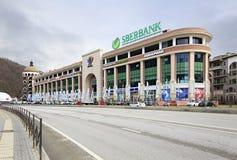 Shopping and entertainment complex Gorky Gorod Stock Photos