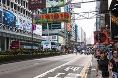 Shopping in Hong Kong Royalty Free Stock Photography