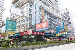Shopping in Hong Kong Royalty Free Stock Image