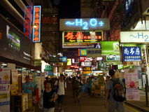 Shopping in Hong Kong. A street with shops in Hong Kong stock image