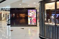 Shopping, Hongkong Airport. Commerical shop at Hongkong Airport. Photo taken in October 3rd, 2014 Royalty Free Stock Photo